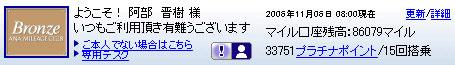 mile.jpg