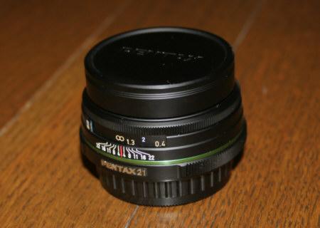 21mm.jpg