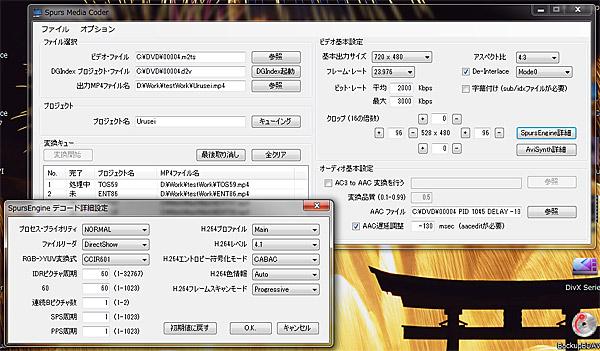 SpursMediaCoder.jpg