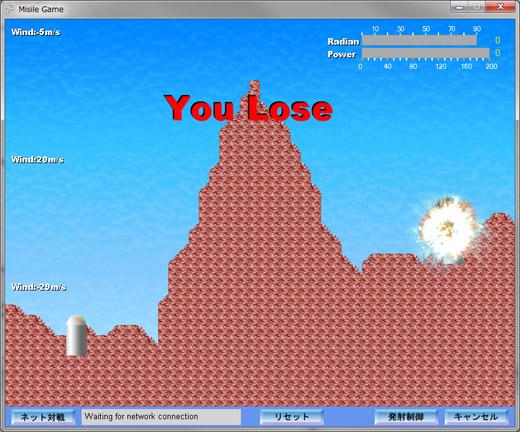 Game.jpg