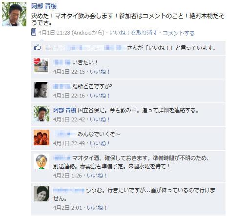 facebook2.jpg