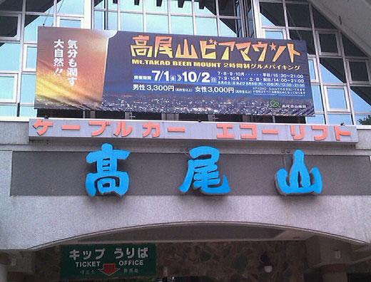 Takako1c.jpg