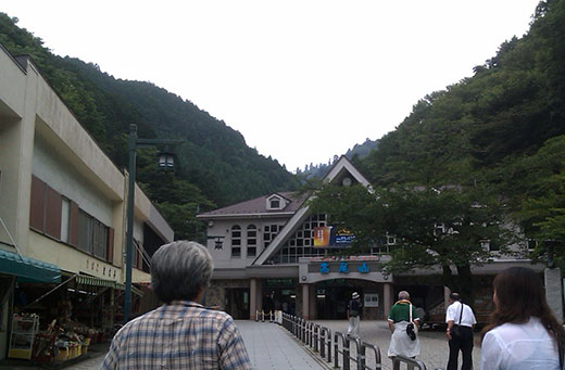 Takao0.jpg