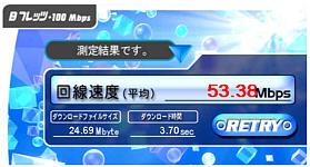 hikari_p3.jpg