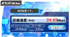 hikari_p5.jpg